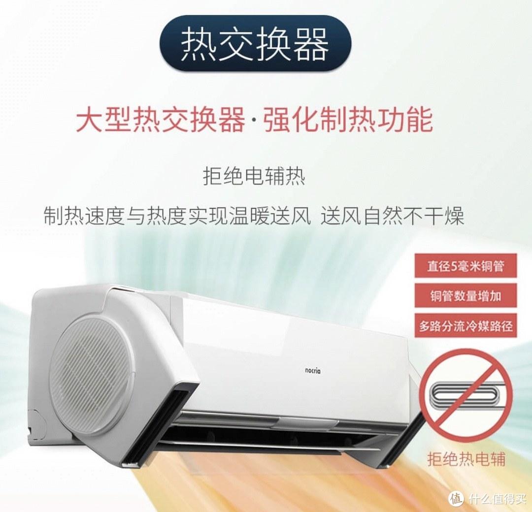 提升生活舒适度利器 大家电里的黑科技