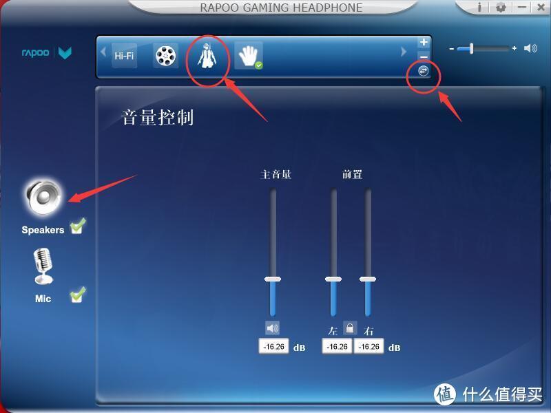 血亏40元再相会:雷柏VH610头戴式虚拟7.1声道游戏耳麦使用简评