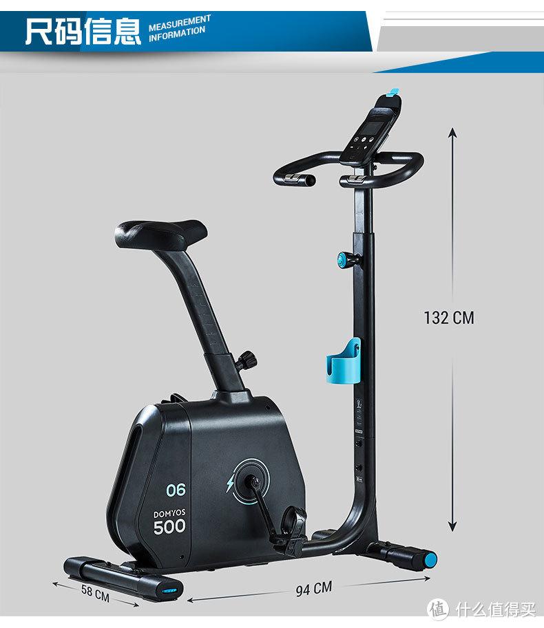 迪卡侬健身器械装备选购建议
