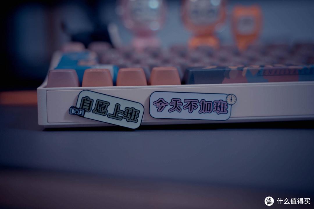 种草大会好物推荐篇一,键盘:人人都是设计师~颜值与客制化的极致选择,洛斐小翘机械键盘