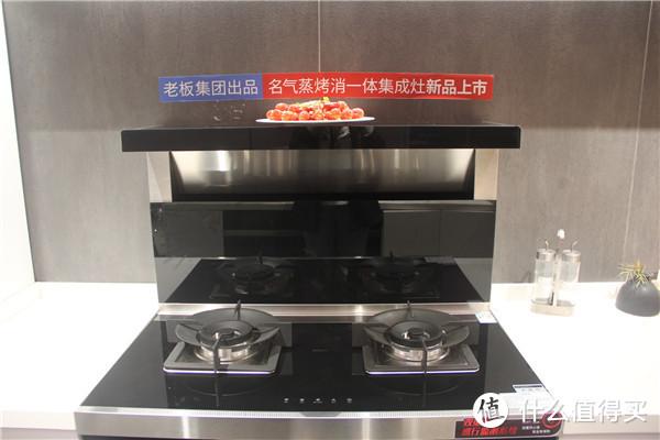 名气集成灶FT12A测评:以一敌八,做厨房中的猛将