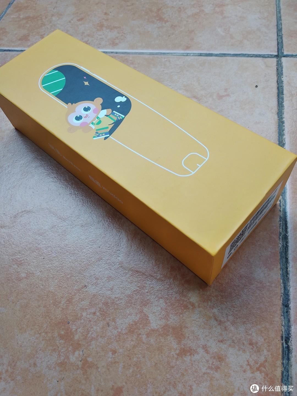 有道中小学生词典笔K3--一支能陪着家里儿童成长的词典笔