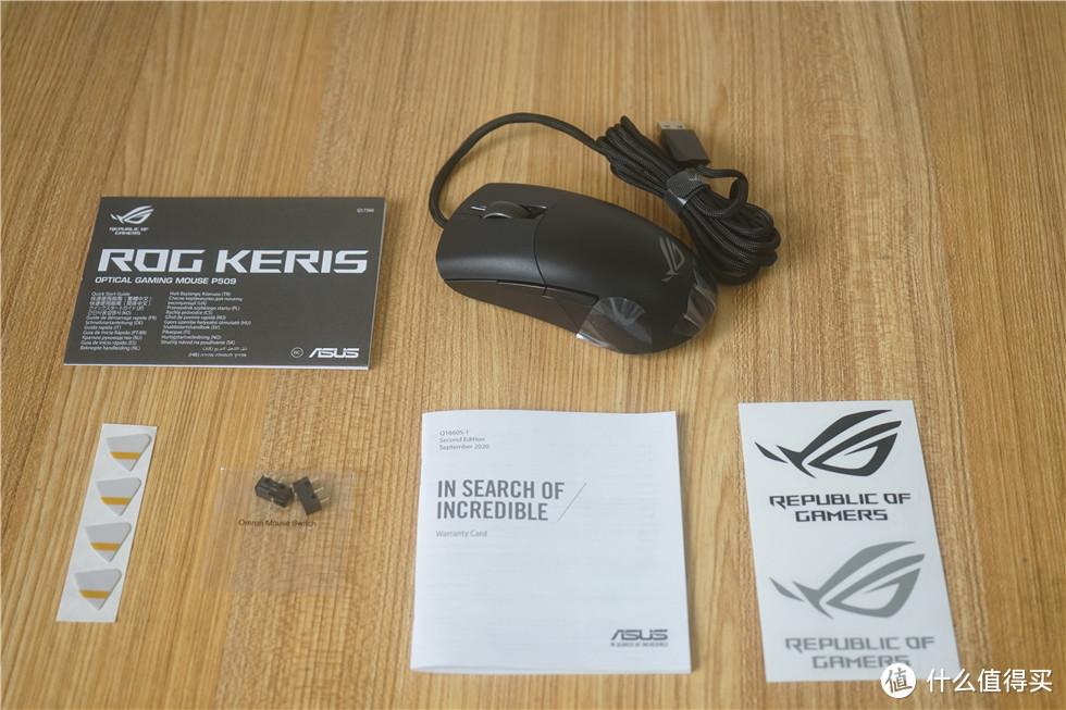 ROG游侠RX光学机械轴游戏键盘和月刃鼠标体验分享