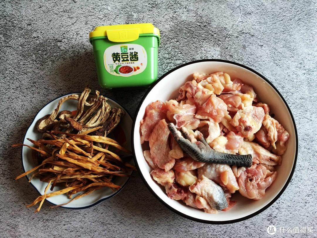 天热最爱做这个吃,比牛肉便宜,比猪肉营养,买来一腌一蒸,真香