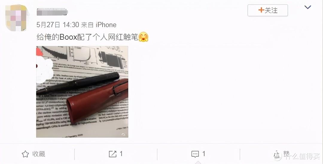 """超大屏""""护眼摸鱼神器""""?原来文石BOOX新品Mira Pro显示器还有这功能!"""