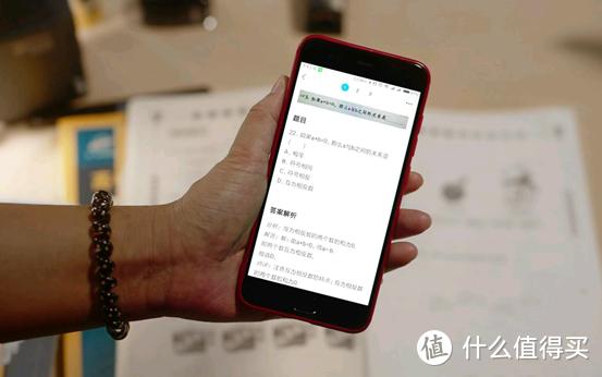 疑点重重!高考作弊考生如何将手机带入考场?信号屏蔽形同虚设?