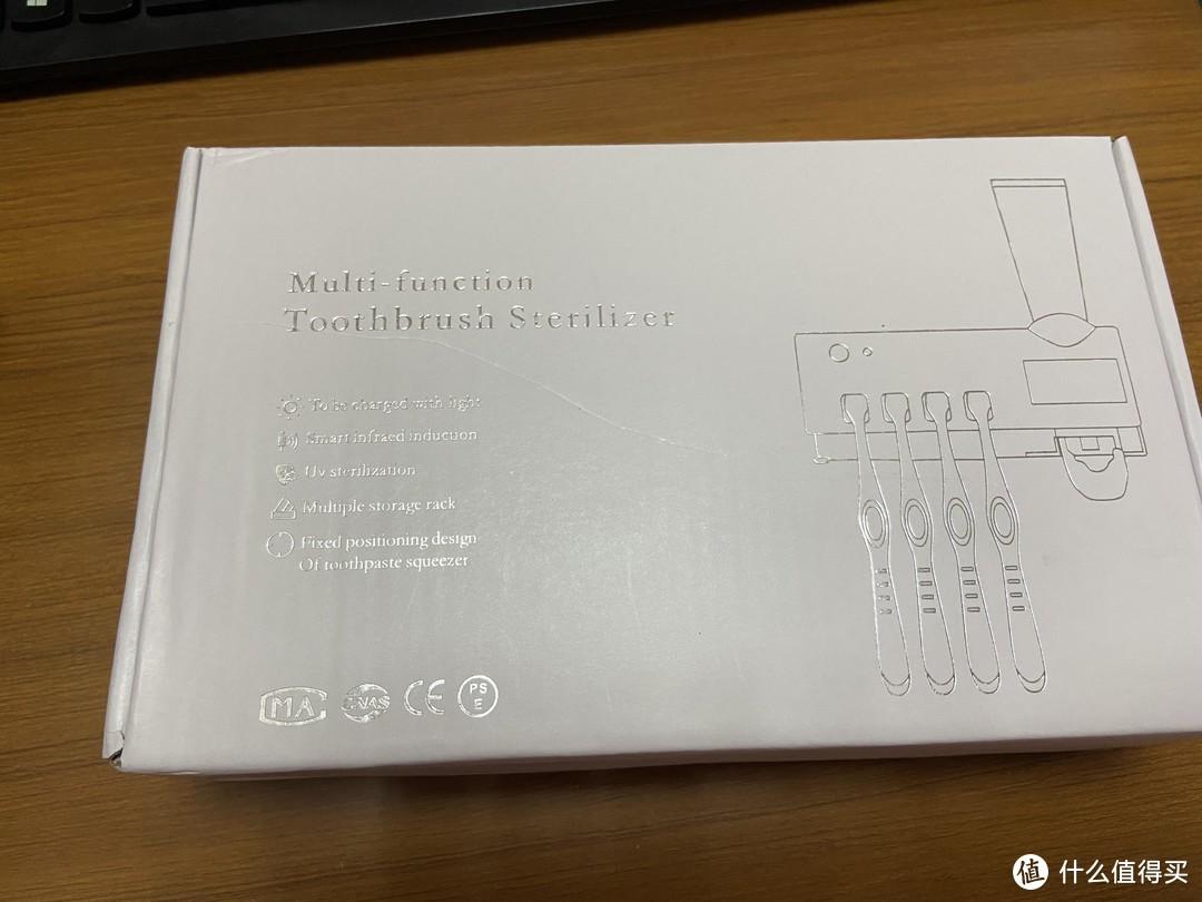 简单的纸盒包装
