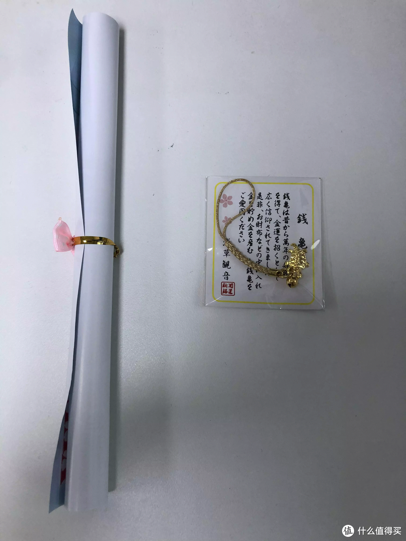 双重通道,双重快乐 – YUU极上双穴飞机杯评测