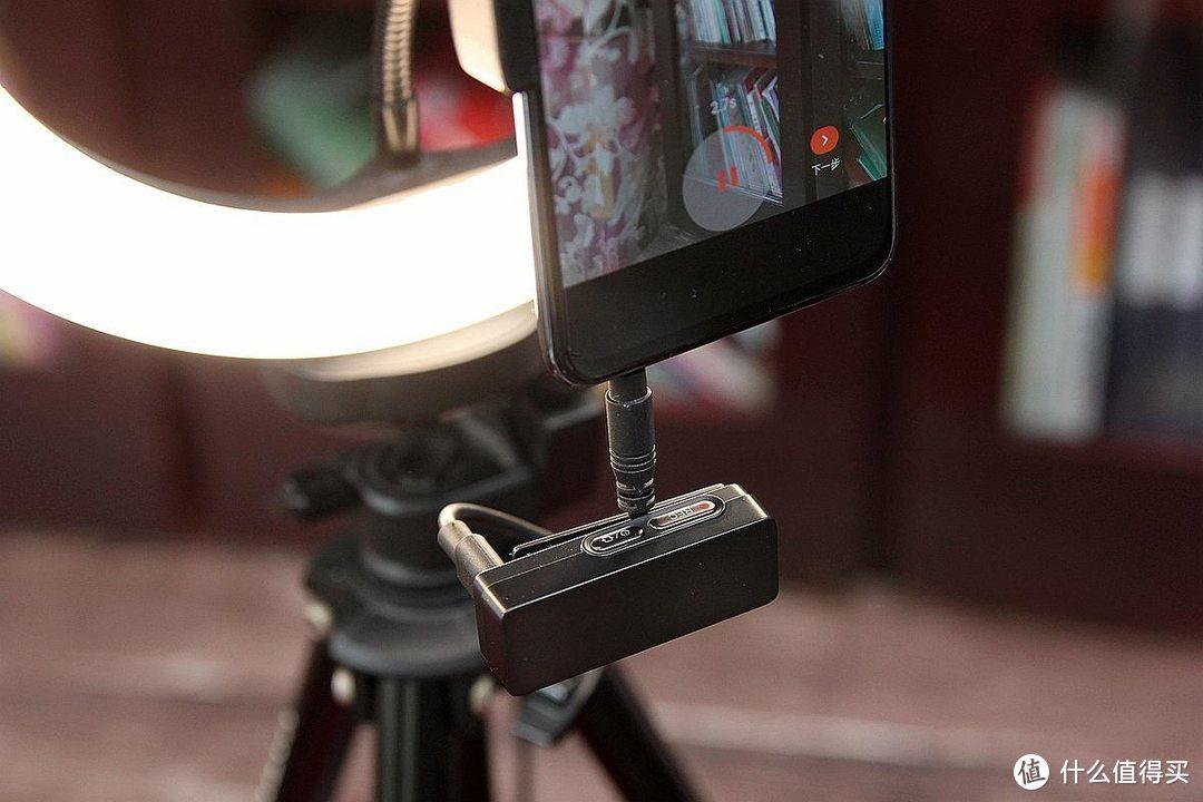 搜狗AI录音笔C2评测:仅重20g,还是翻译机、领夹麦双料高手