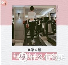 41岁秦岚晒58cm小蛮腰,透露7招冻龄秘籍!瘦腰就靠这一个动作!