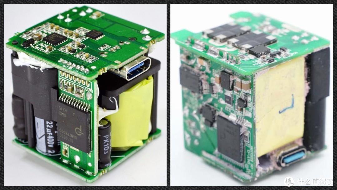 一代 30W 充电器(左) vs 二代 65W 超能充(右)