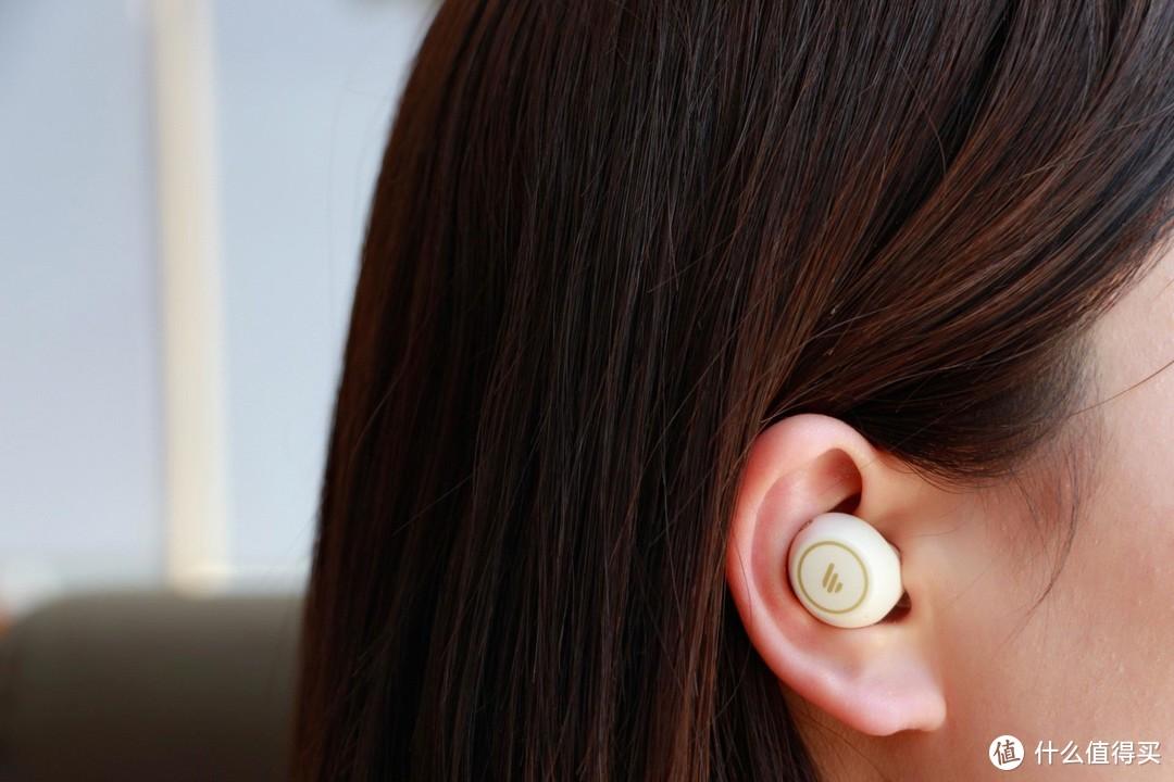 漫步者TWS1 Pro 蓝牙耳机:百元出行神器,性价比首选
