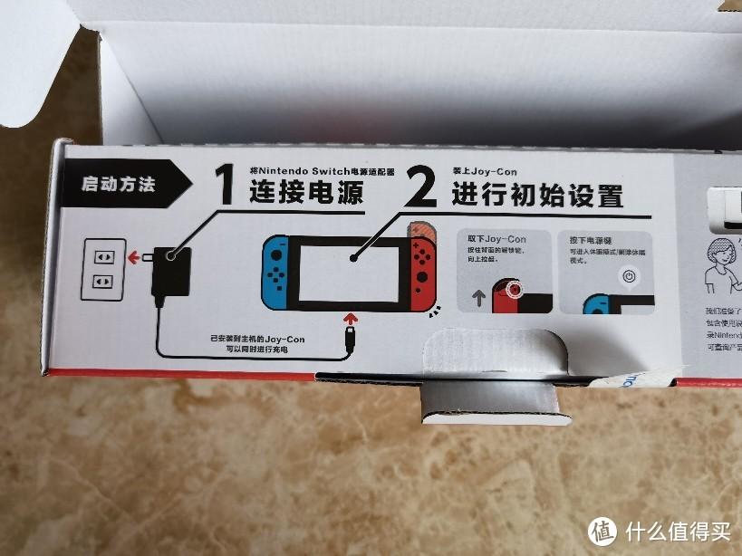 为了锻炼身体?果断选择购入Nintendo Switch国行版