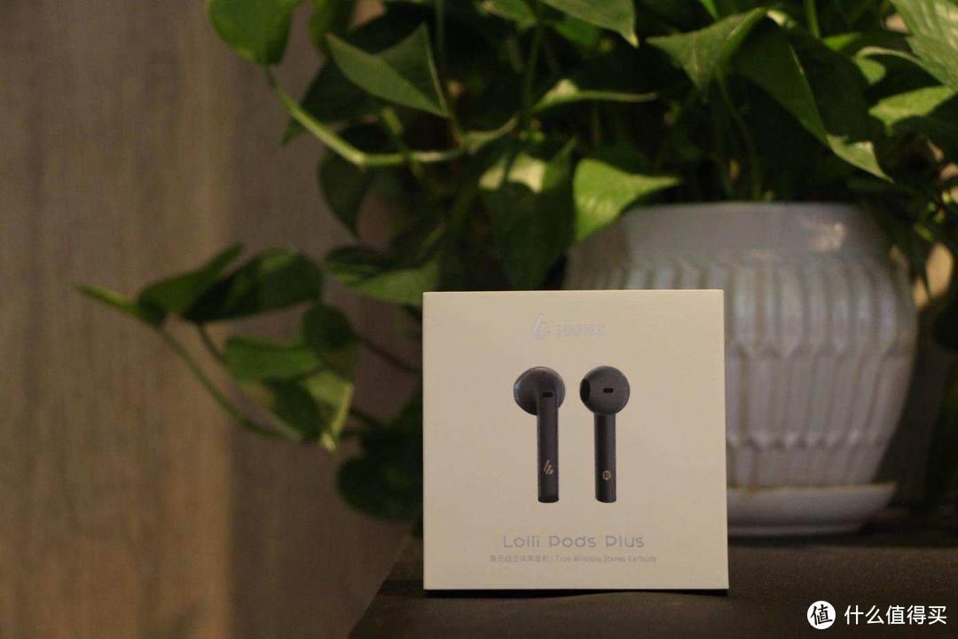 """蓝牙耳机也能""""小巧 可爱""""?-漫步者Lollipods Plus蓝牙耳机 测评"""