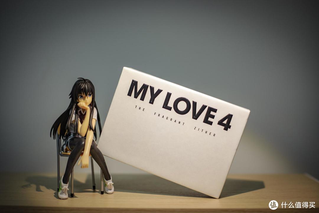 通透的不只是外观-TFZ MY LOVE4