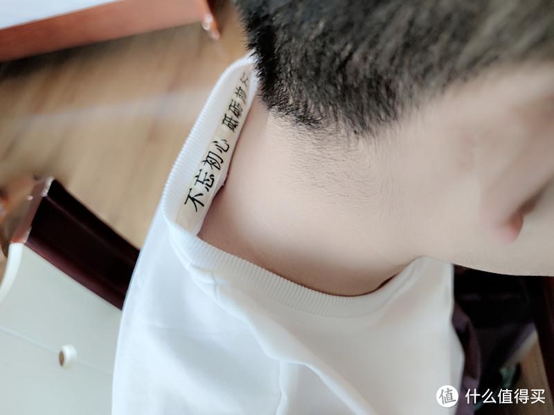 支持新疆棉,亲肤又好穿,夏季你需要这样一件有故事的T恤