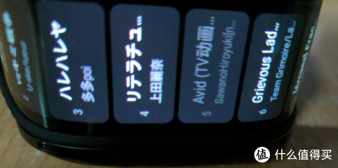 图11 - 云村