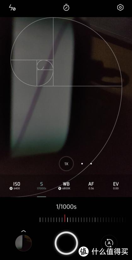 图25 - 频闪测试