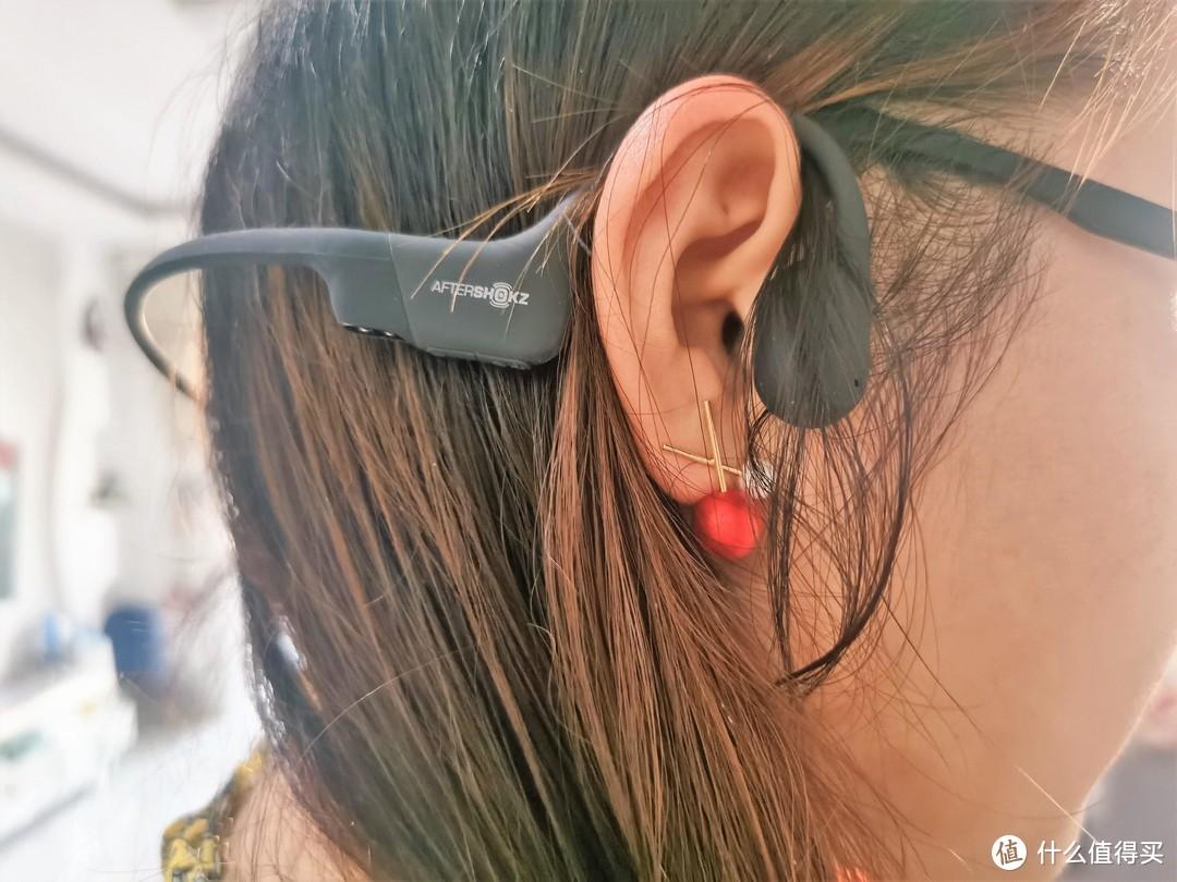 如何健康享受音乐?韶音AS800运动骨传导蓝牙耳机体验反馈