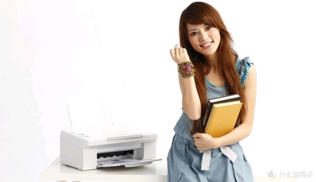 家庭打印机
