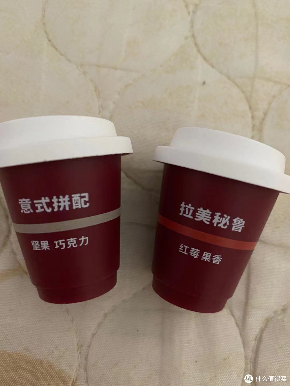 现磨咖啡(不同各系列之)测评