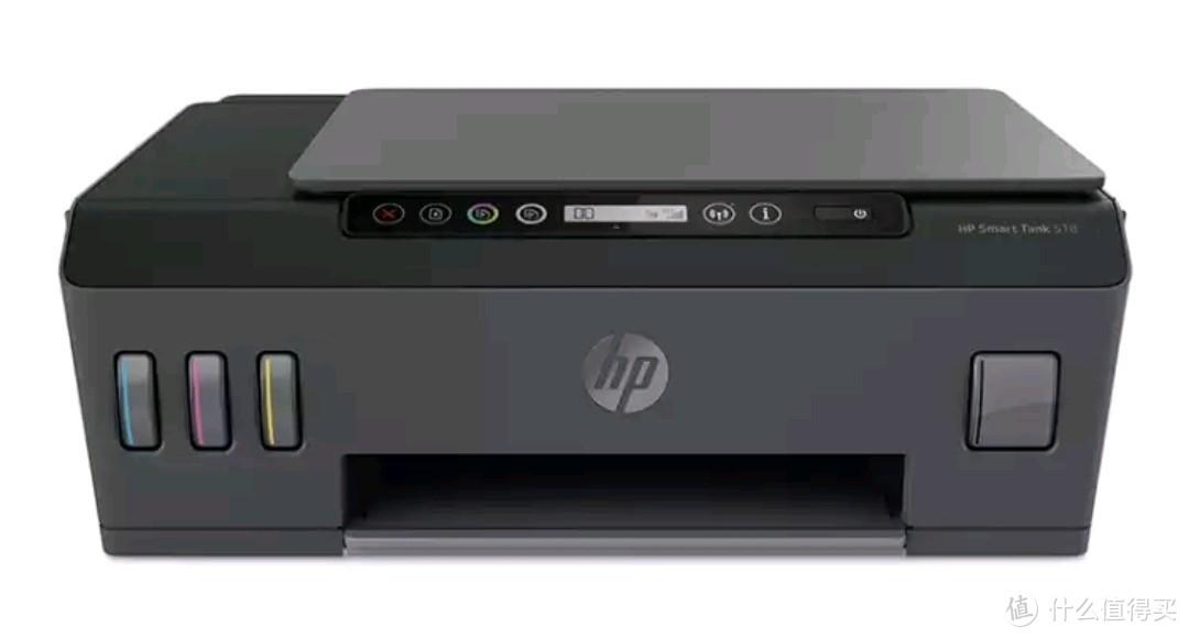 HP518