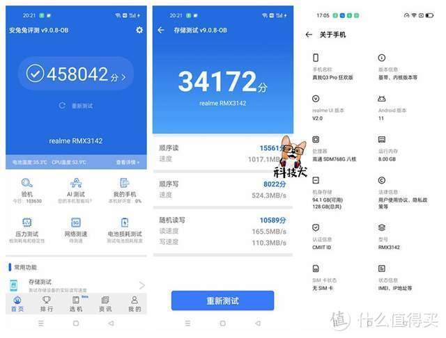「科技犬」两千款预算置办5G手机+TWS真无线蓝牙耳机组合购机宝典