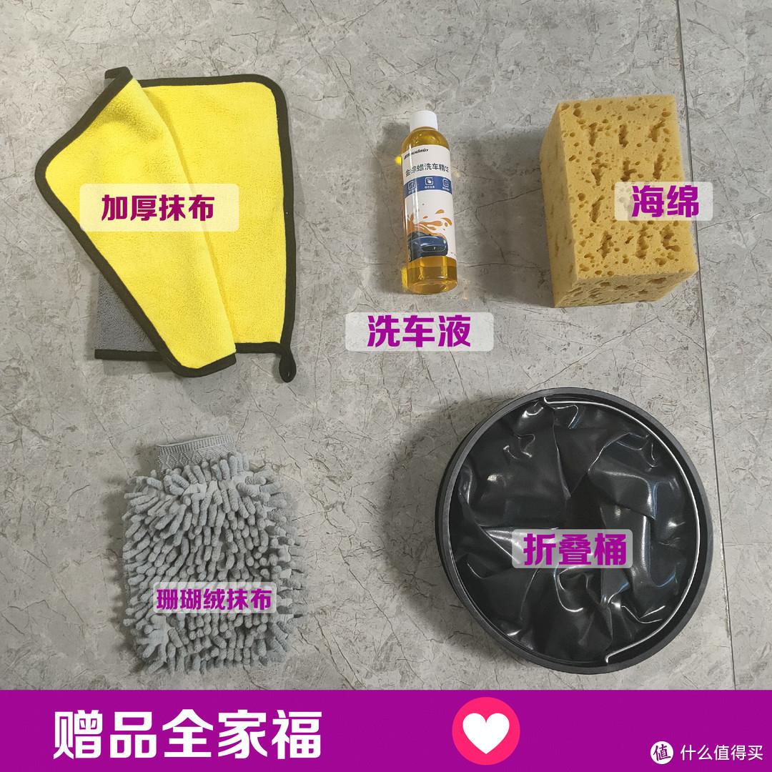 便携式洗车神器-关心无线洗车机