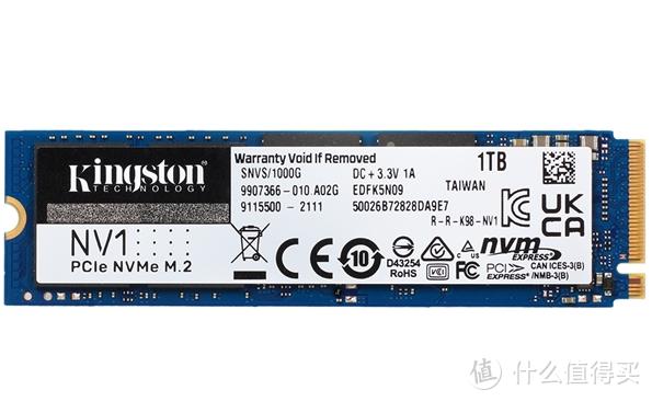 金士顿的固态硬盘采用NVMe协议