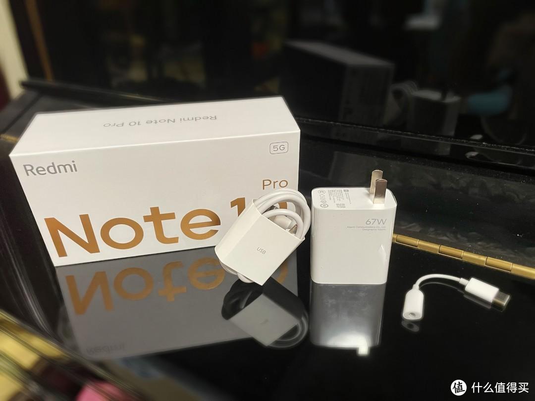 千元机升级时:RedmiNote10 ProVS 红米Note8P