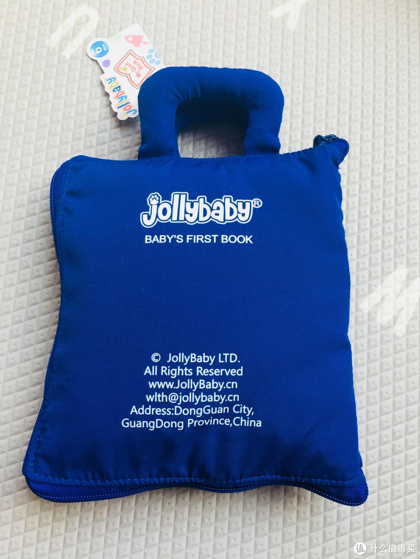 618的玩具单--Jollybaby我的安静布书