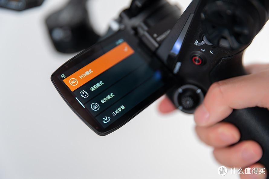 智云WEEBILL 2评测:创新侧翻屏,颜值与性能俱佳的影像利器