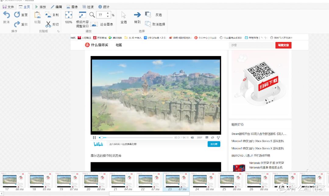 好用的Windows软件集合,解压剪辑录屏应有尽有,拒绝广告插件!