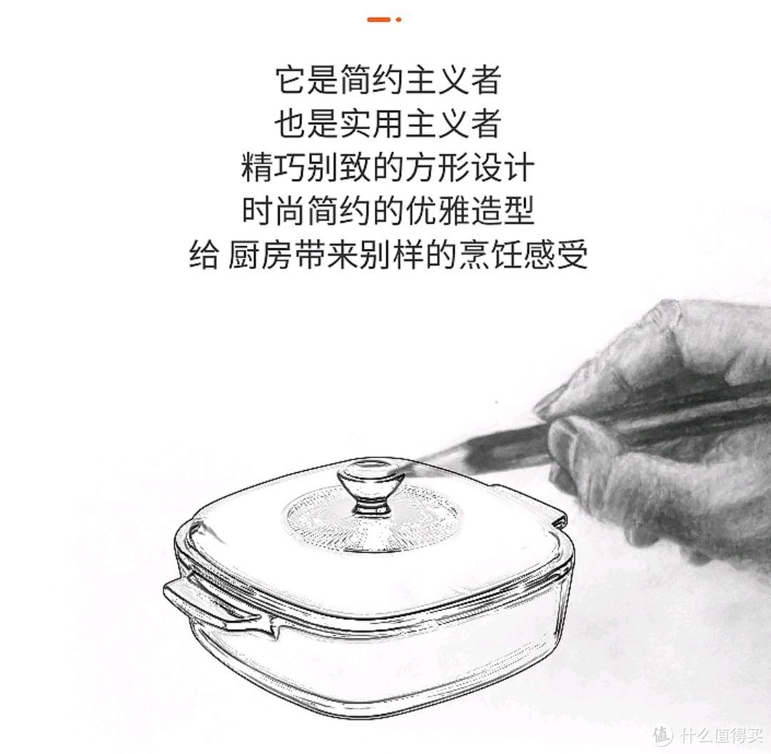 看到ta的第一印象,就是,好精致啊,远不同于厨房中司空见惯的圆形锅子。方而有型搭配钻石般璀璨的手柄纹理,瞬间心情大好,只想快快的做一顿美食,并在PYQ里分享TA的超高颜值。