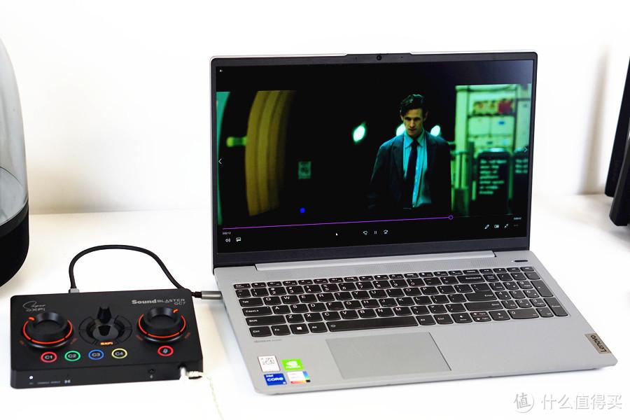 【视频】游戏迷的至强装备—创新GC7外置声卡评测