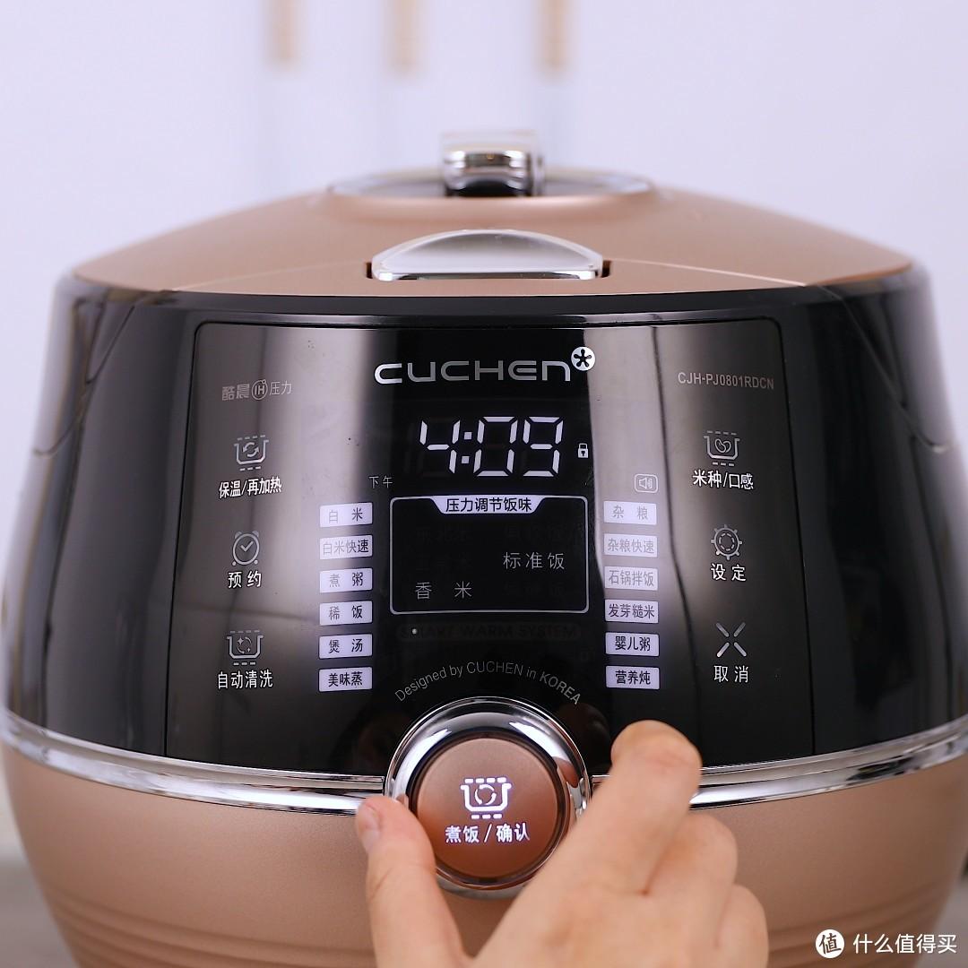 你家的饭煲,也能选米种和口感吗?