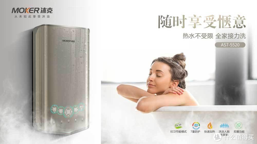 澎湃热情需要如一的温度,恒温速热电热水器,理想沐浴推荐之选