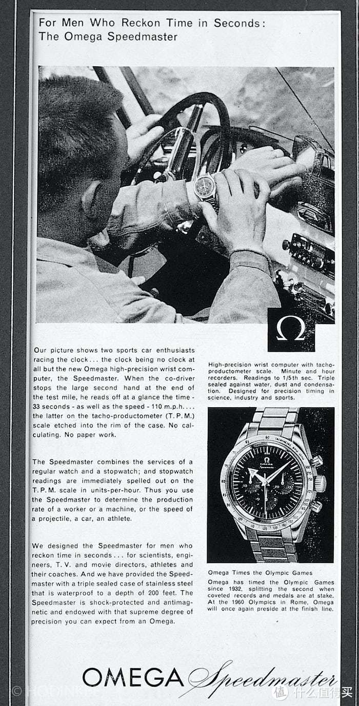 回到1957——SPEEDMASTER CK2915 超霸计时机械表