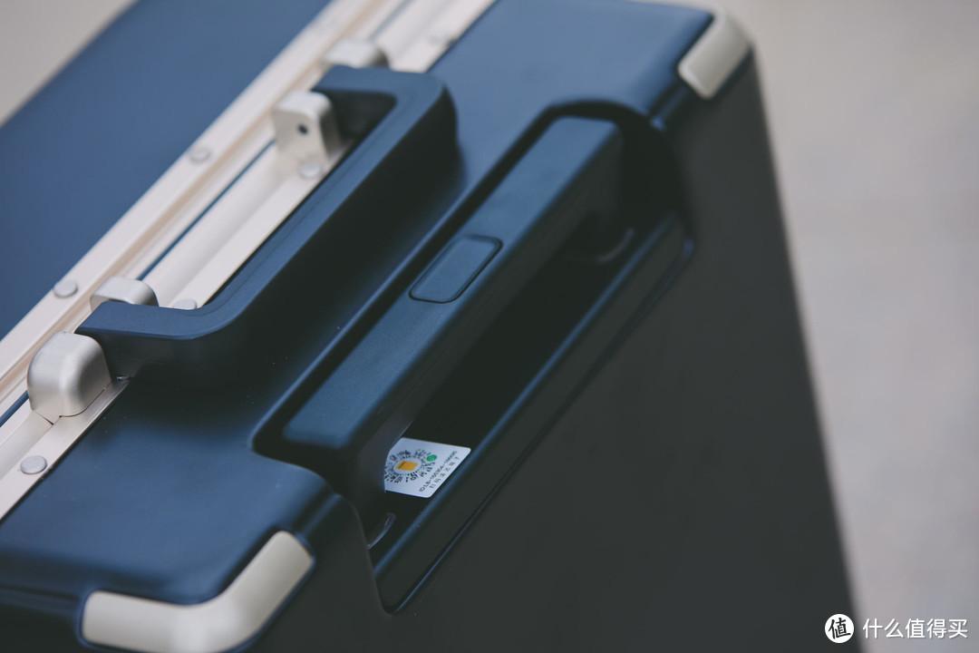 给出行添一个行李箱-地平线8号POWER系列登机箱