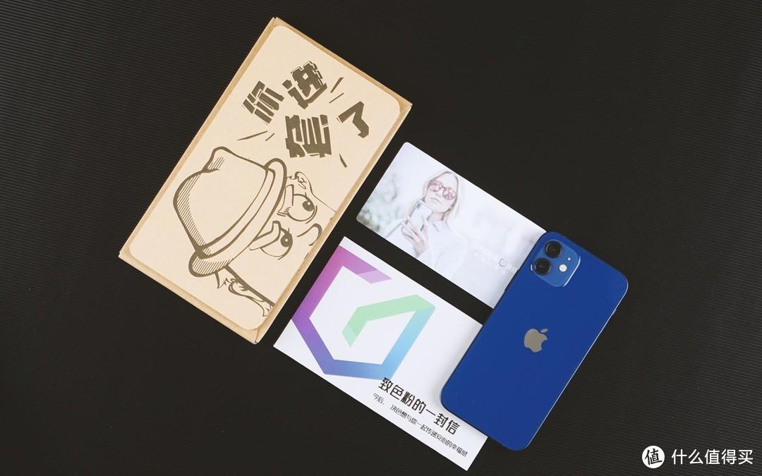 颜值与时尚兼备的薛之谦同款,决色iPhone12小冰砖透明防摔壳体验!