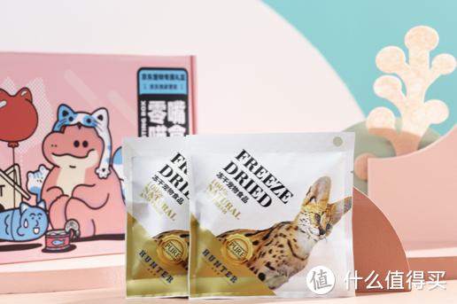 爆款限量!美味营养双保障,带喵喵吃遍世间美味:猫主子必备零食大礼盒
