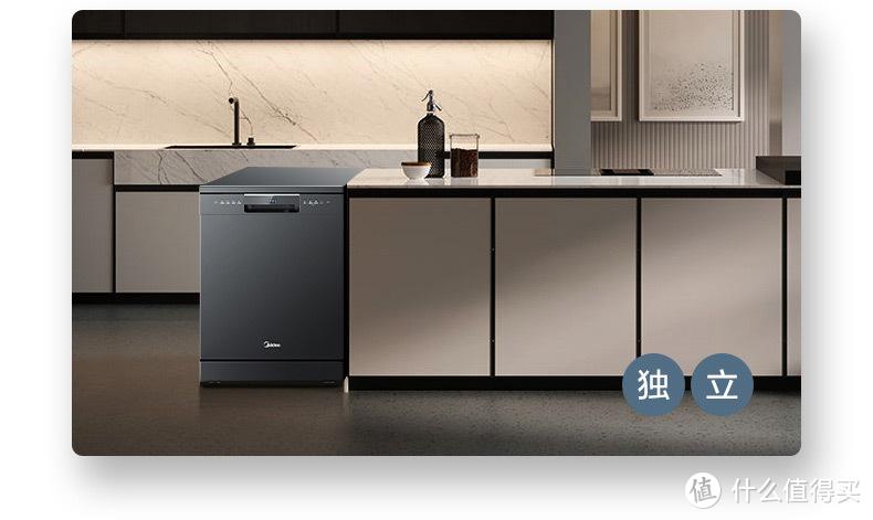 三千以下的洗碗机真能用?什么水平?美的RX30 13套体验