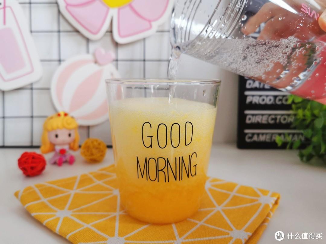 诗杭气泡果汁杯,让你在家也能元气出道