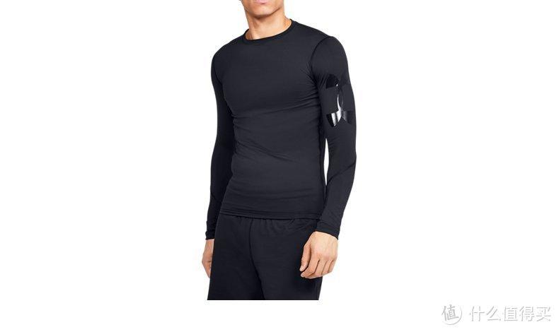 运动紧身衣裤的标杆——安德玛男子紧身衣裤特卖清单,通通200元以内拿下,附安德玛618活动汇总!