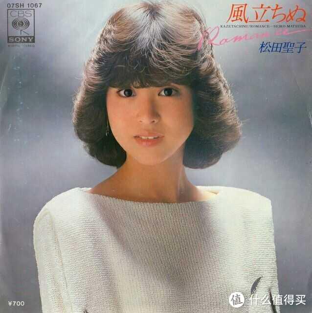 中森明菜、松田圣子、ZARD、华原朋美、渡边美里:记忆中的日文女声