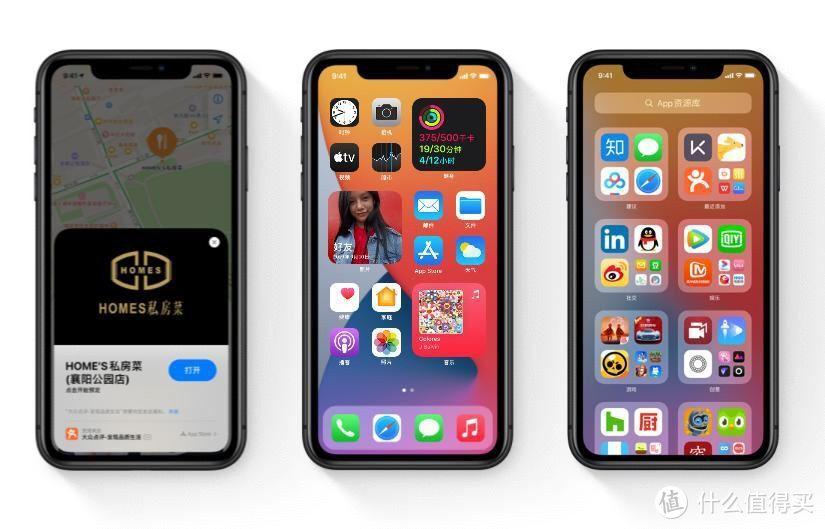 苹果iOS15正式发布:亮点是有,但对比鸿蒙、安卓就不太给力