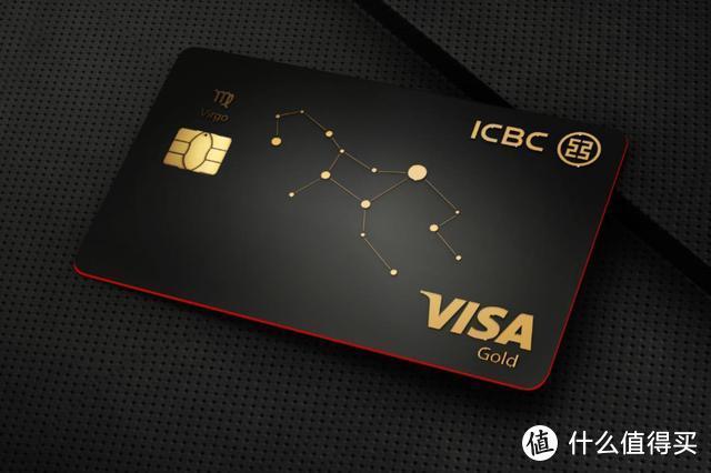 大学生可以申请哪些信用卡?
