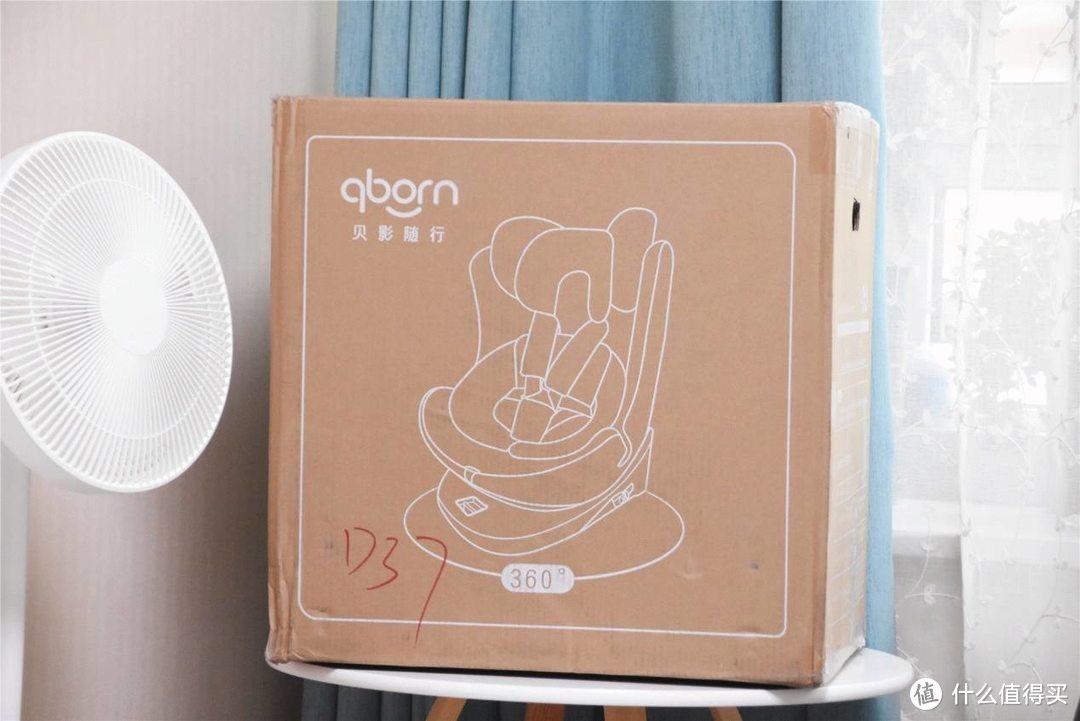 新生儿坐车安全座椅到底要咋选?一步到位,附qborn儿童安全座椅评测