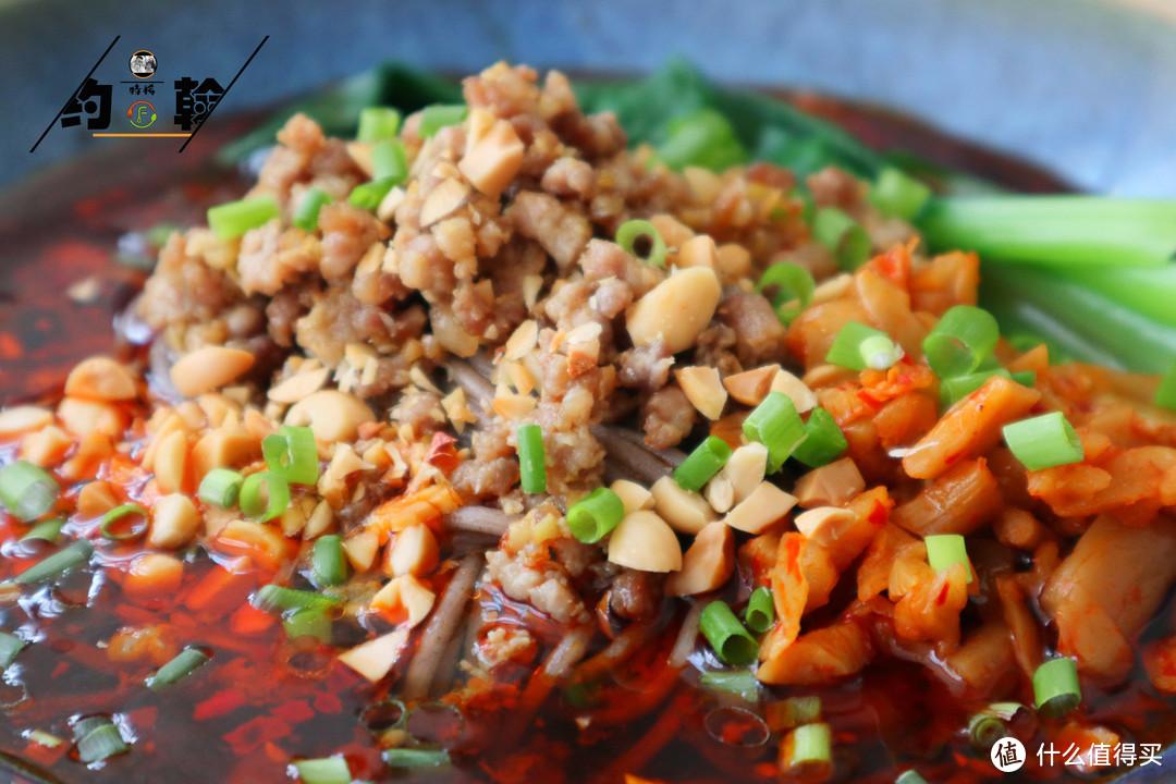 重庆小面,佐料是灵魂,学会在家就能做,麻辣鲜香,一碗不够吃