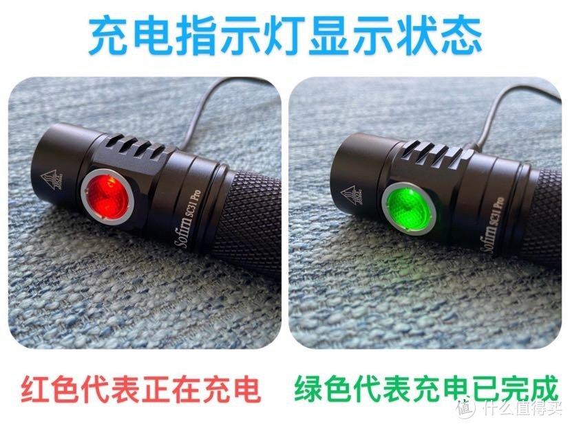 Sofirn索菲SC31 Pro强光手电筒开箱评测